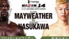 mayweather-nasukawa-fight-rizin-14-poster-300×180